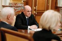Российский инвестиционный форум запланировали на февраль 2022 года