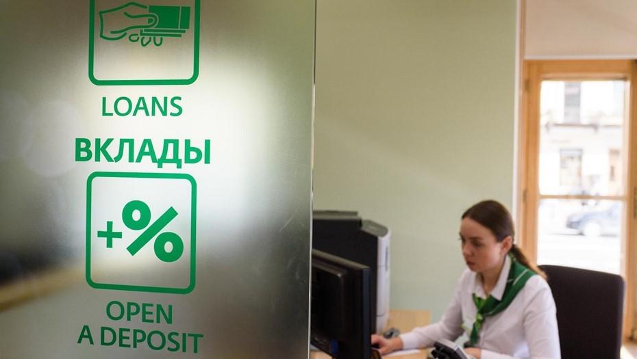 Сбербанк в корпоративном сегменте выдал кредитов на 6 трлн рублей под плавающую ставку