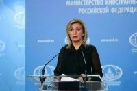 Слуцкий: санкции США являются примером «недобросовестной конкуренции»