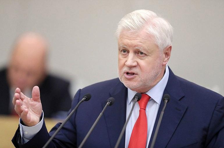 «Справедливая Россия — За правду» будет бороться за второе место в Госдуме VIII созыва