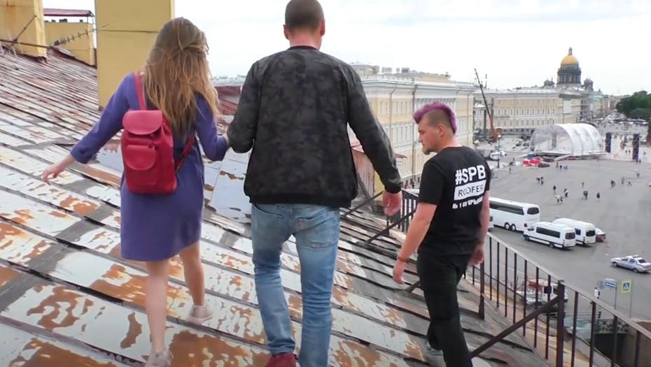 Суд Петербурга запретил сайт о прогулках по крышам