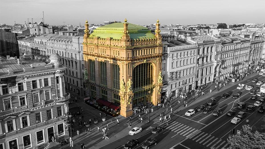 Торговля и банки: Петербург как центр мирового экономического порядка