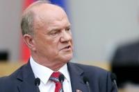 В Москве открылся предвыборный съезд ЛДПР