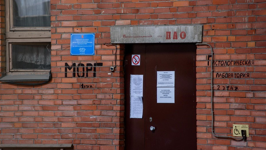 В Петербурге отмечена максимальная суточная смертность от ковида с конца января
