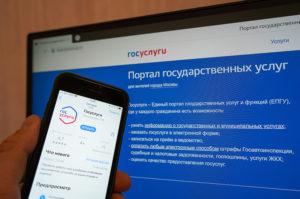 В России упростили получение лицензий на перевозки водным транспортом