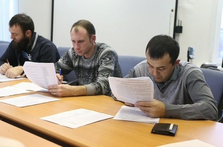 В России введут штрафы за нарушения правил приёма экзаменов у иностранцев