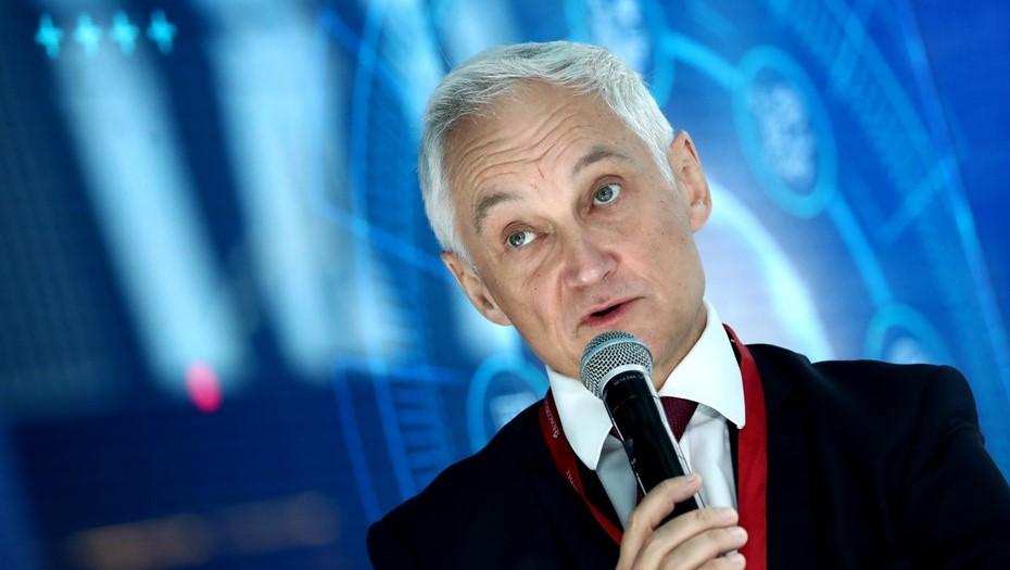 Вице-премьер Белоусов на ПМЭФ назвал запросы малого бизнеса к государству