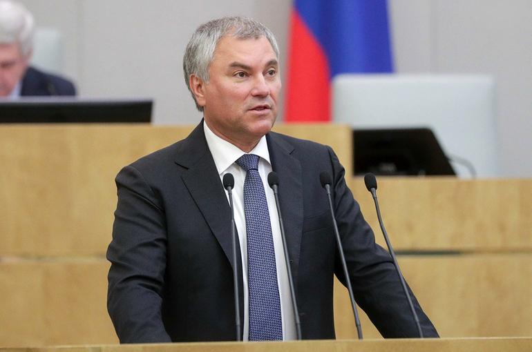 Володин назвал санкции Зеленского против главы «Ростеха» подтверждением эффективной работы