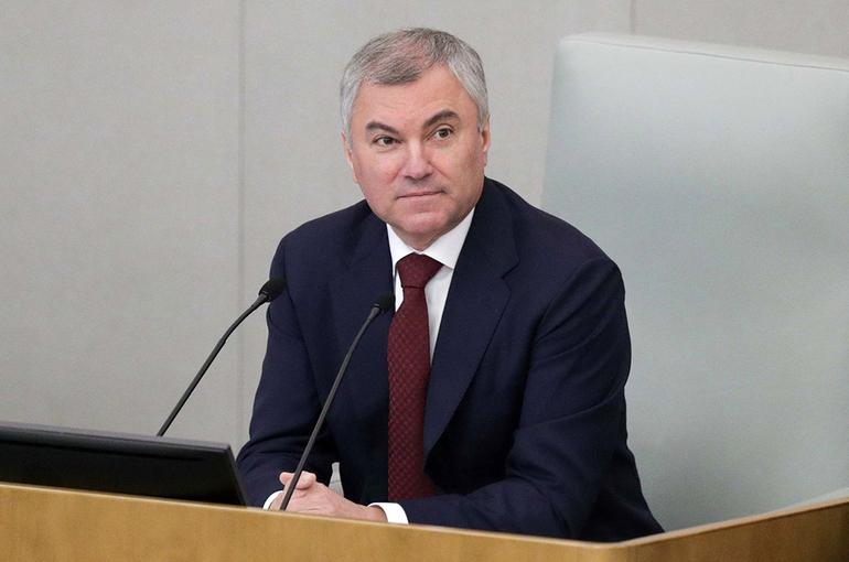 Володин: необходимость отчитываться перед избирателями повысит ответственность депутатов