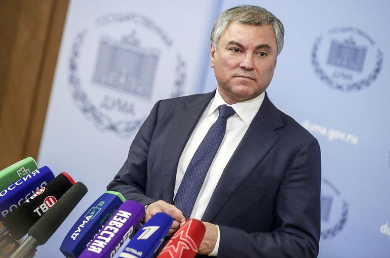 Володин считает опасным решение украинских властей перееименовать переулок Терешковой в Киеве