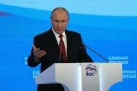Володин возглавил территориальную группу «Единой России» на выборах в Госдуму по Саратовской области