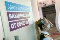 За сутки в России выявлено 17 378 новых случаев COVID-19