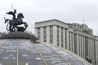 Андрей Клишас: Россияне стали больше ссылаться на Конституцию