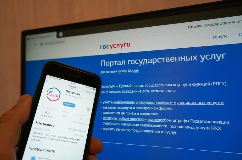 Банковскую идентификацию граждан хотят приравнять к идентификации через ЕСИА