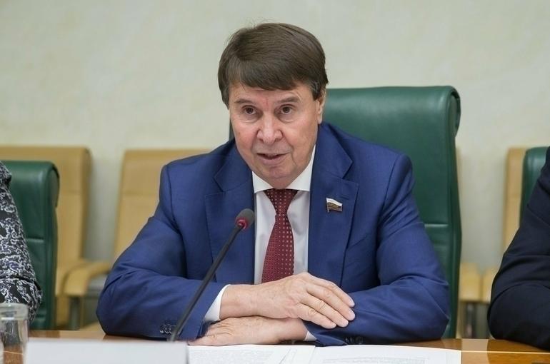 Цеков прокомментировал внесение российских лиц в чёрный список США