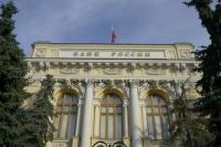 Центробанк намерен мониторить Telegram-каналы, дающие рекомендации инвесторам