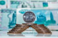 Евросоюз одобрил договорённость стран G20 о международной налоговой реформе