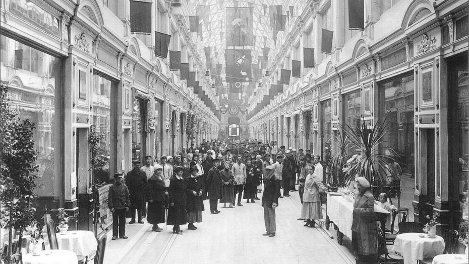 Финансовая и торговая столица: Петербург как центр экономики России