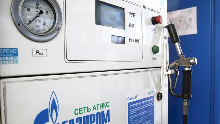 Газозаправочный комплекс построят на Екатерининском проспекте