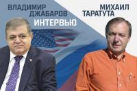 Эксперт оценил роль визита спецпредставителя Байдена по климату в Россию