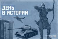 Когда Москва приняла Олимпиаду