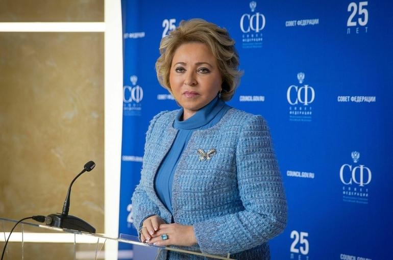 Матвиенко высоко оценила работу парламентариев России и Узбекистана