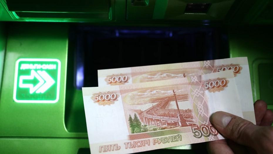 Минтруд РФ утвердил повышение МРОТ в 2022 году