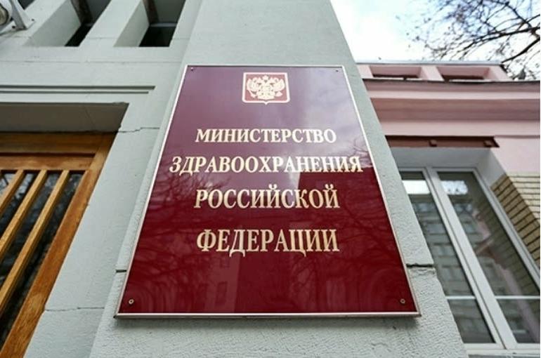 Минздрав будет согласовывать кандидатуры министров здравоохранения регионов