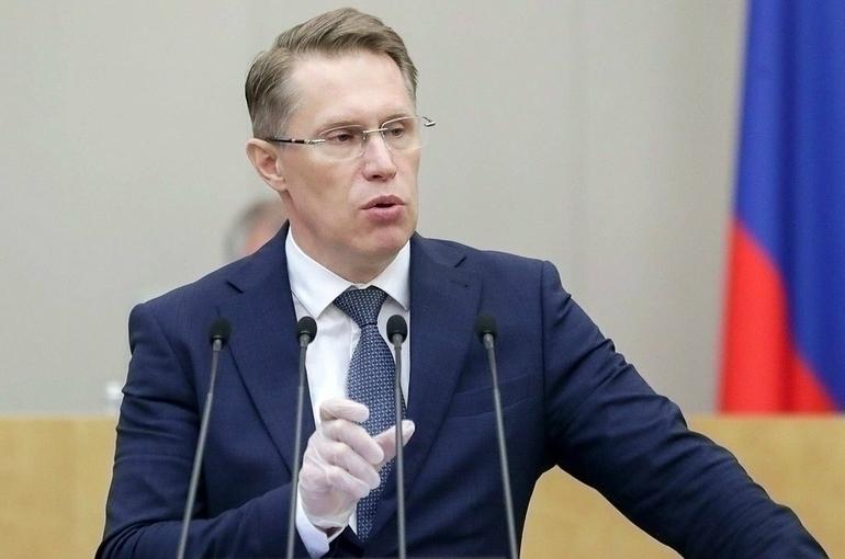 Мурашко: все российские вакцины подходят для повторной прививки