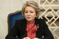 На бюджетные кредиты регионам выделят около 650 млрд рублей