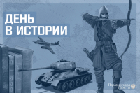 Нижегородской ярмарке 199 лет