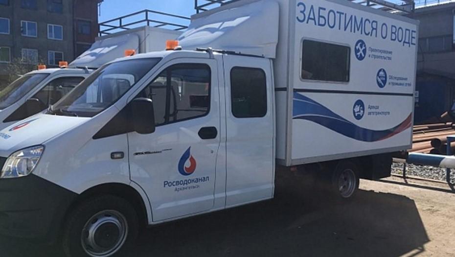 Очистные Архангельска взяли в концессию на 5,6 млрд рублей