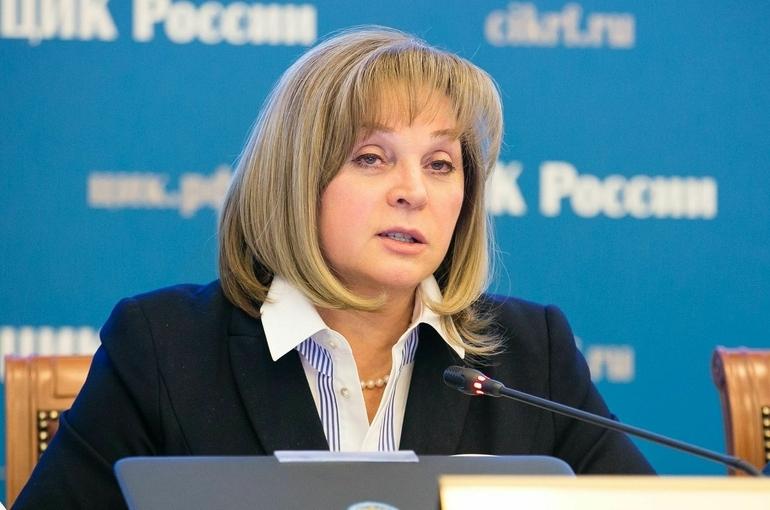 Памфилова: на выборы в Госдуму выдвинули 5806 кандидатов