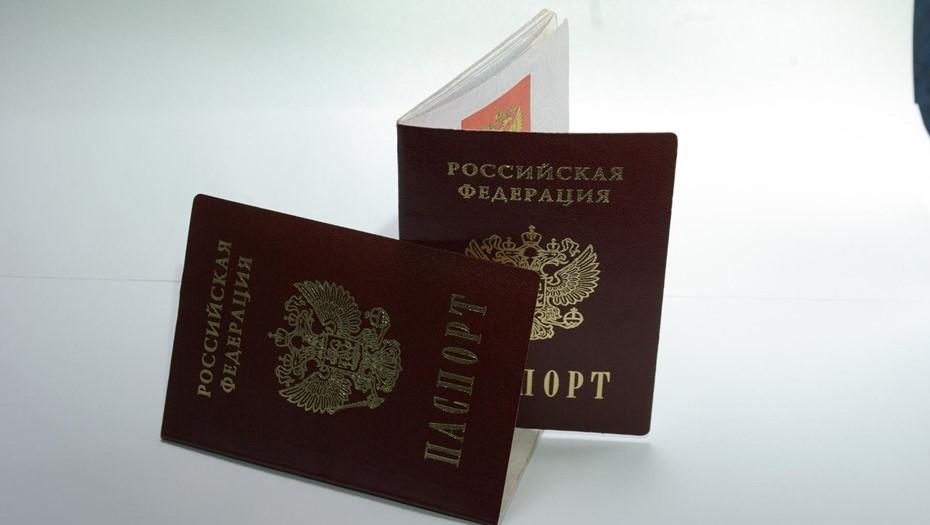 Паспорта россиян освободили от лишних штампов