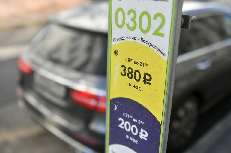 Плату за городские парковки хотят рассчитывать по-новому