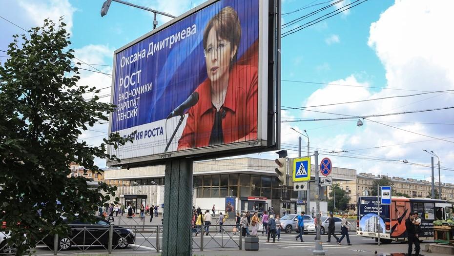 Подзнаменем ибрендом: Дмитриева рискует остаться без ЗакСа и Госдумы