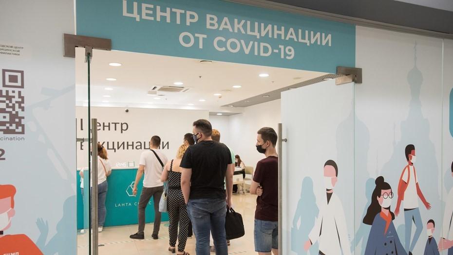 Рекордное количество петербуржцев пришло на прививку за последние сутки