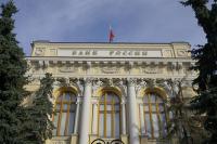 S&P подтвердило рейтинг России на уровне «ВВВ-»