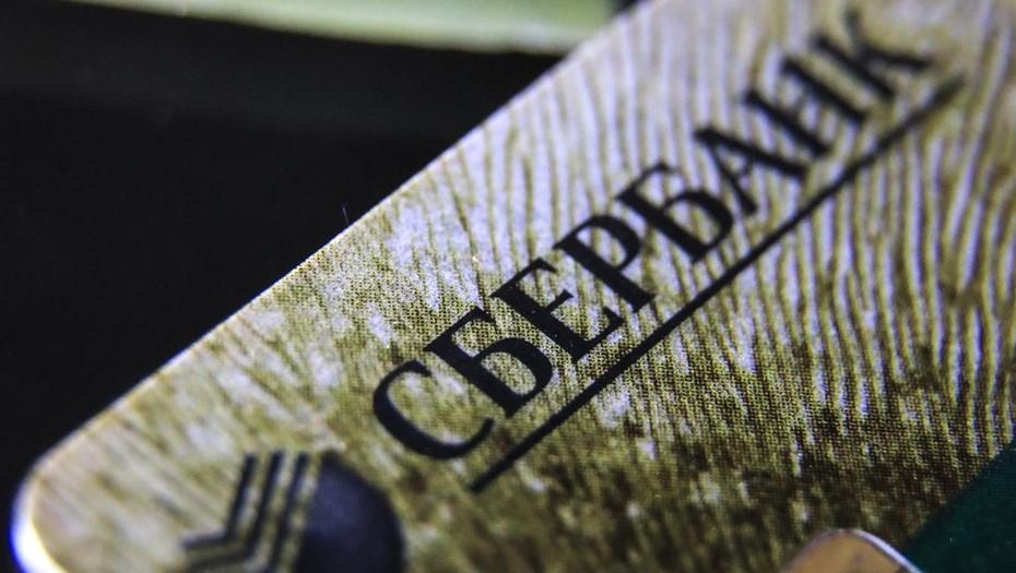 Треть по СЗФО: за полгода Сбербанк выдал более 160 тыс. кредитов в Петербурге