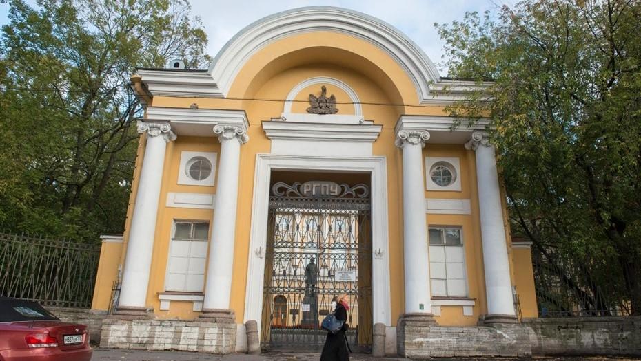 В РГПУ стартовала олимпиада по математике среди школьников
