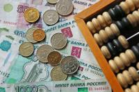 Заррплату инвалидов в соцучреждениях предложили не учитывать в расчетах дохода семьи