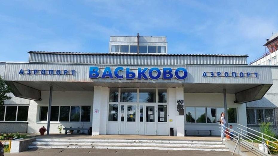 Архангельскому аэропорту Васьково присвоят имя полярного лётчика-героя