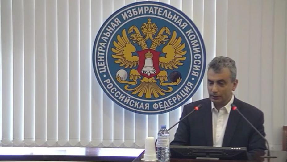 """ЦИК исключил из федерального списка """"Яблока"""" Льва Шлосберга"""