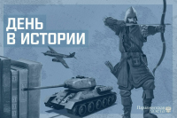 Как в Петербурге проходило открытие памятника Петру I