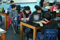 Китайские парламентарии разрабатывают закон о защите персональных данных