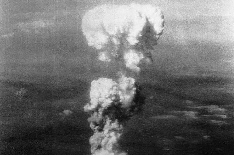 Когда на Хиросиму сбросили атомную бомбу