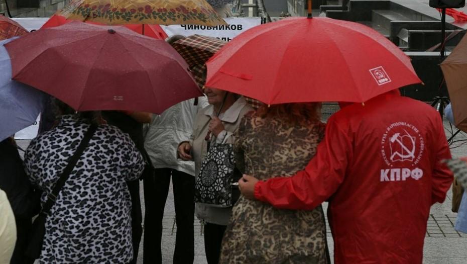 КПРФ оспорит в суде регистрацию РПСС на выборы в Петербурге
