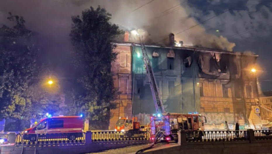 На Фонтанке ночью загорелся заброшенный дом Дворжака