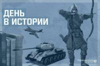 Нижнему Новгороду исполнилось 800 лет