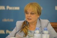 Памфилова: на выборы в Госдуму зарегистрированы списки 11 партий